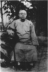 Category:Yang Shuda - Wikimedia Commons