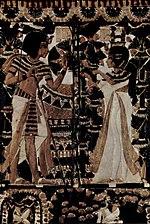 Tutancâmon e Ankhesenamon