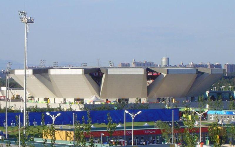 File:2008 Olympic Green Tennis Center.JPG