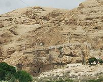 Greek Orthodox Monastery of Temptation overloo...