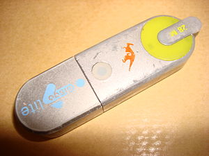 Disgo Lite USB flash drive 28mb