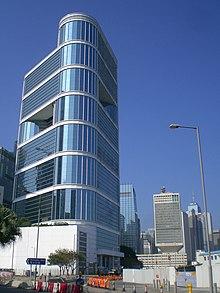 CITIC Tower  Wikipedia