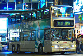 九龍巴士296D線 - 維基百科,自由的百科全書