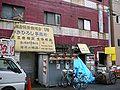 稲垣浩 (労働運動家) - Wikipedia