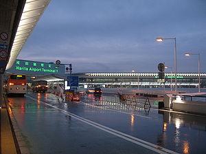 Narita International Airport, Terminal 1 depar...