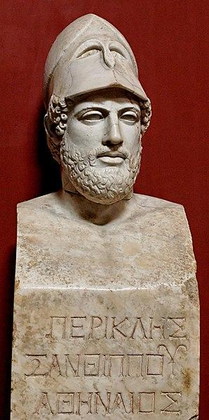 File:Pericles Pio-Clementino Inv269.jpg