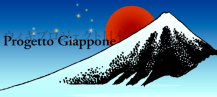 Progetto Giappone - WikiProject Japan - itwiki