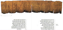 Psalm Scroll of the Dead Sea Scrolls