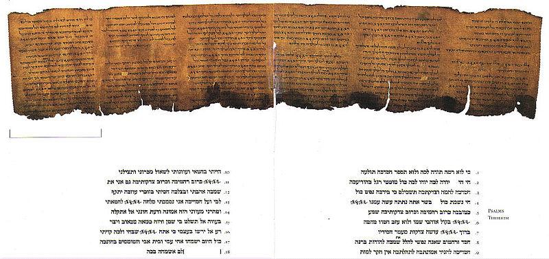 The Not So Dead Sea Scrolls