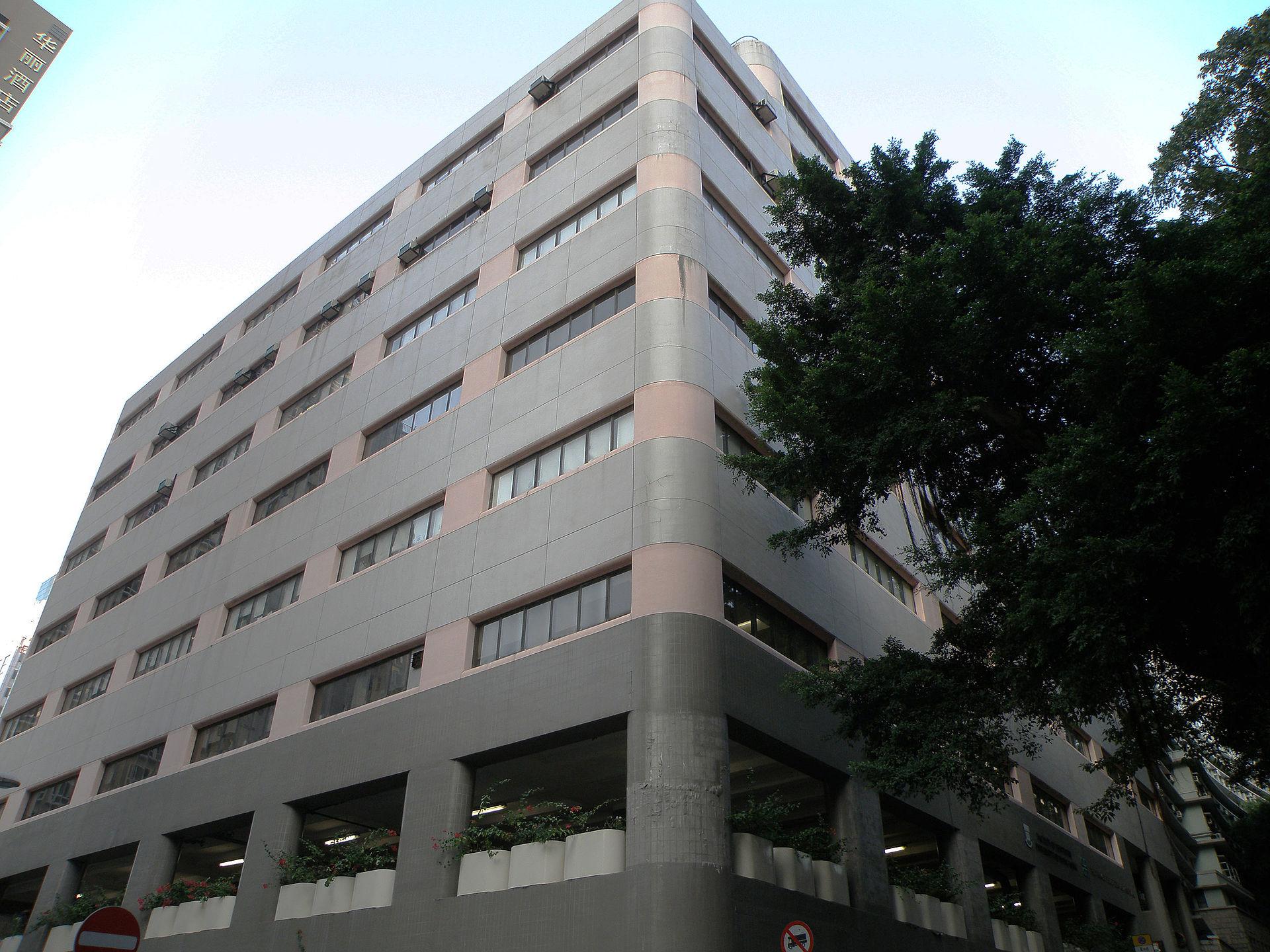 菲臘牙科醫院 - 維基百科,自由的百科全書