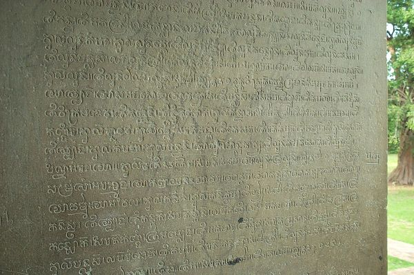 Khmer alphabet Wikipedia