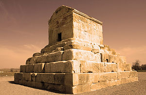 English: Tomb of Cyrus the Great