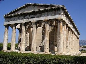 Suomi: Hefaistoksen temppeli Ateenassa, Kreika...