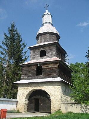 Română: Mănăstirea Războieni, Neamț County, Ro...