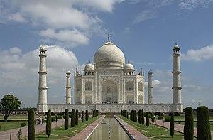 Le Taj Mahal à Âgrâ en Inde