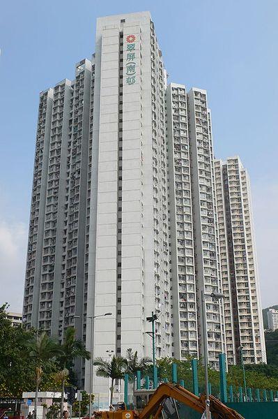 File:Tsui Ping South Estate Tsui Lok Building.JPG - 維基百科,自由的百科全書
