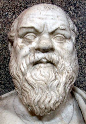 English: Bust of Socrates in the Vatican Museum