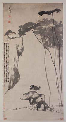 Ethnie De Chine 3 Lettres : ethnie, chine, lettres, Chinois, Wikipédia
