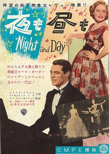 Eiga No Tomo (映画之友) February 1951 Back Cover f...