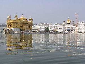 Golden temple Akal Takhat.jpg
