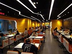 Fairwood (restaurant) - Wikipedia