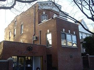 Louis Armstrong House, Corona, Queens