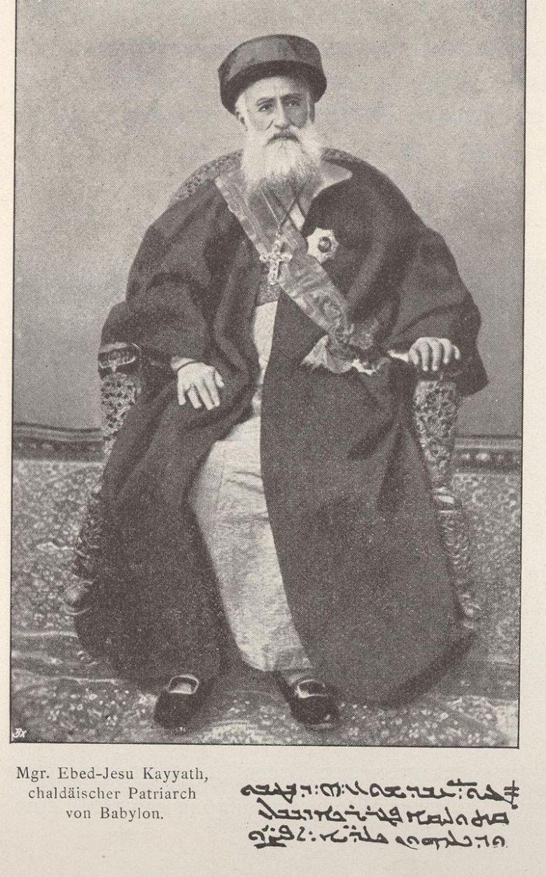 Patriarch Abdisho V. KhayatJS.jpg