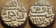 File:Silver coin of Ahmad Shah of Gujarat.jpg