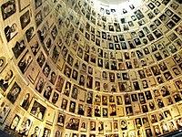 Yad Vashem Hall of Names by David Shankbone.jpg
