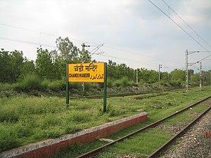 Chandimandir Cantonment Railway Station marker...