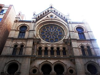 Eldridge Street Synagogue  Wikipedia