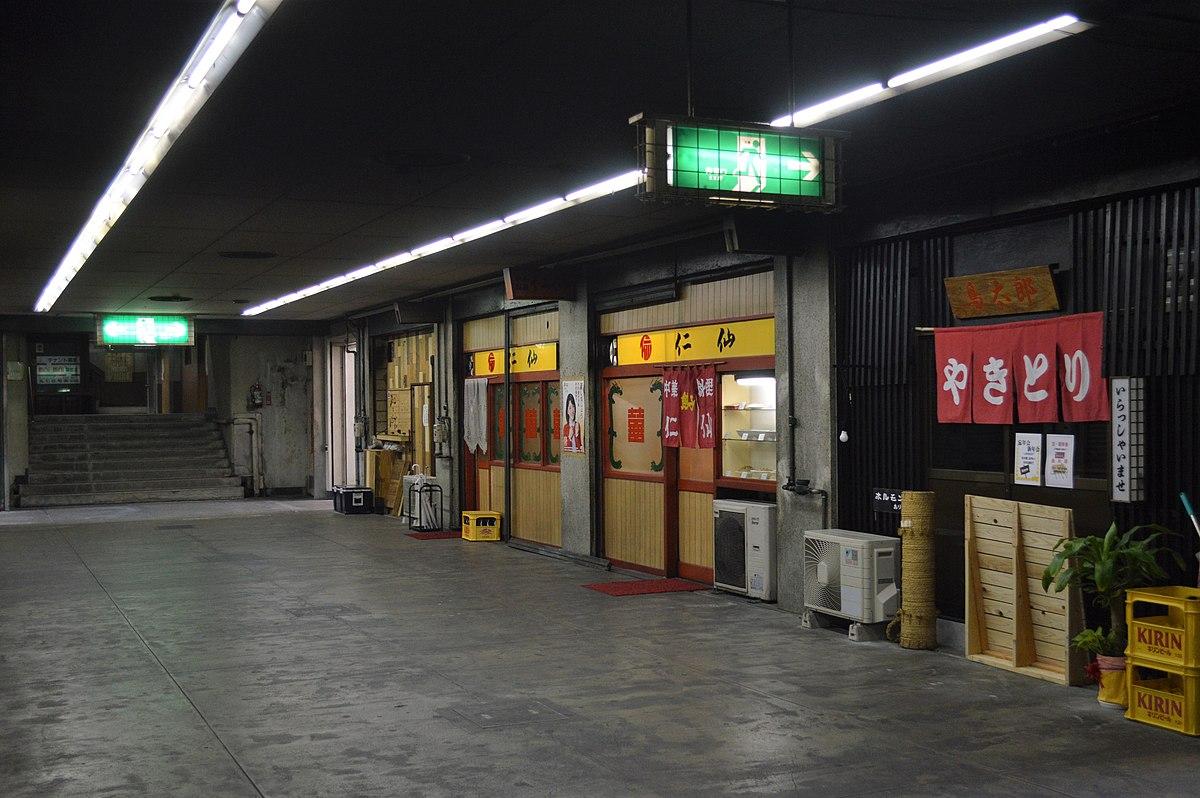 蒲郡北駅前地下街 Wikipedia
