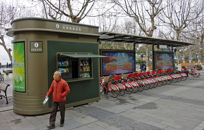 File:Hangzhou bike sharing station.jpg