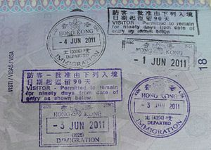 English: Hong Kong SAR passport stamps