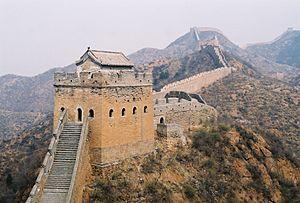 Grande muraille de Chine à Jinshanling