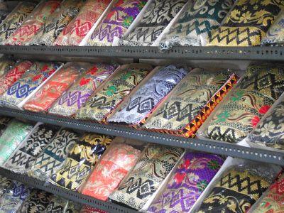 Kain tapis - Wikipedia bahasa Indonesia, ensiklopedia bebas