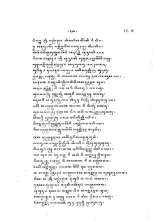Kitab Bharatayudha : kitab, bharatayudha, Bharatayuddha, Wikipedia, Bahasa, Indonesia,, Ensiklopedia, Bebas