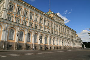 The impressive front of the Grand Kremlin Pala...