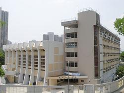 寧波第二中學 - 維基百科。自由的百科全書