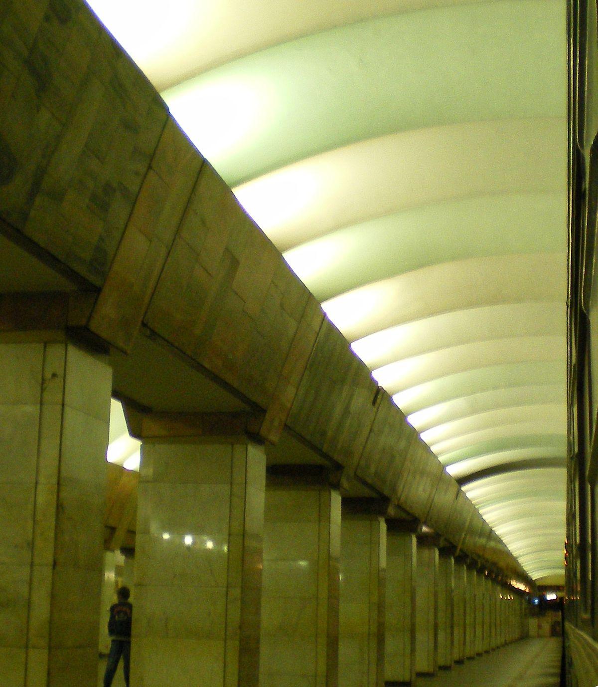 Cove lighting  Wikipedia