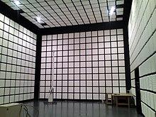 電波暗室とは - goo Wikipedia (ウィキペディア)