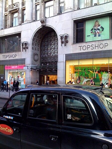 File:Topshop Oxford Street London 2009.jpg