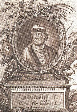 Vasili I of Russia.jpg