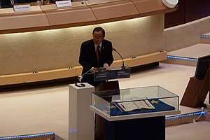 English: Ban Ki-Moon in the Council of Europe,...