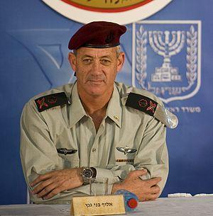 "English: Rav Aluf Binyamin ""Benny"" G..."