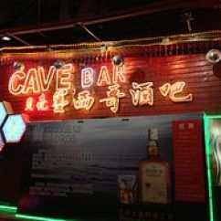 Light Bar Kenmore Dryer Heating Element Wiring Diagram Guangzhou – Travel Guide At Wikivoyage