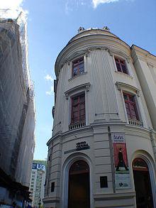 Centro Cultural Correios Rio de Janeiro  Wikipdia a