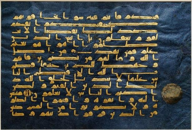Folio Blue Quran Met 2004.88