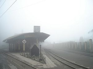 English: ghum railway station