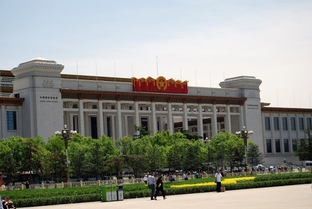 National Museum of China building 2